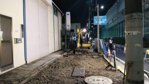 歩道舗装工事