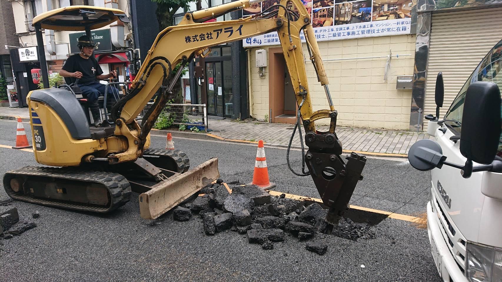 荒川区 取付管設置工事(三日目)