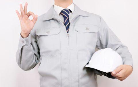 舗装工事の求人応募前の不安解消!