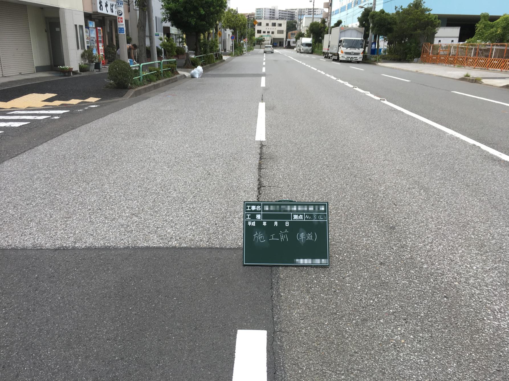 道路改修工事の施工事例