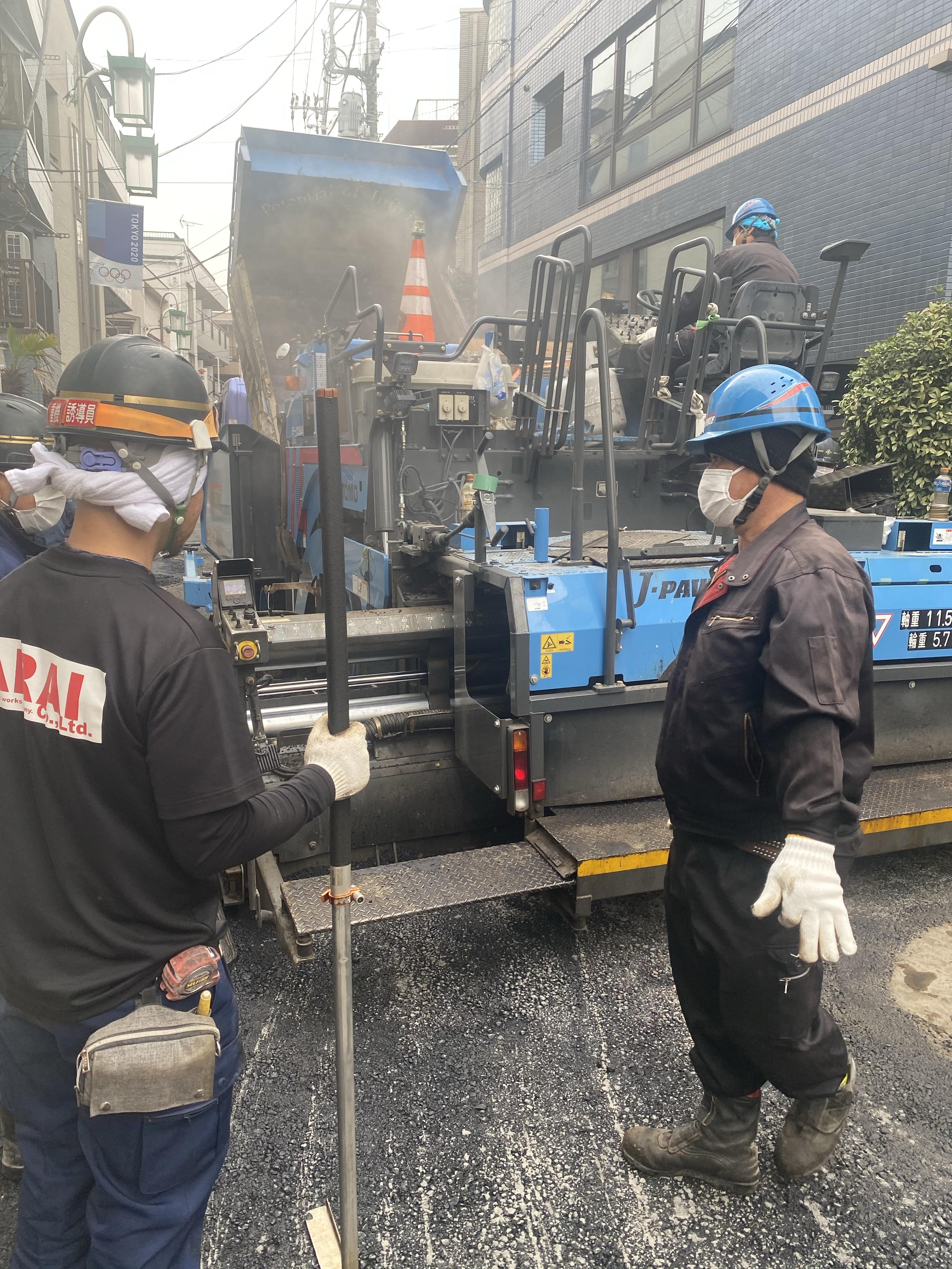 江戸川区の舗装屋 株式会社アライの舗装工事