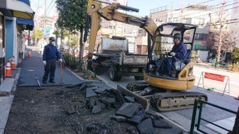 江東区内 歩道舗装工事