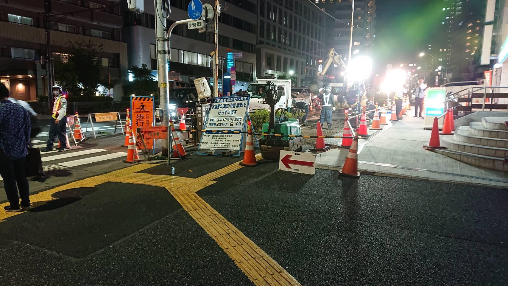新宿区 歩道舗装工事(夜間 2日目)