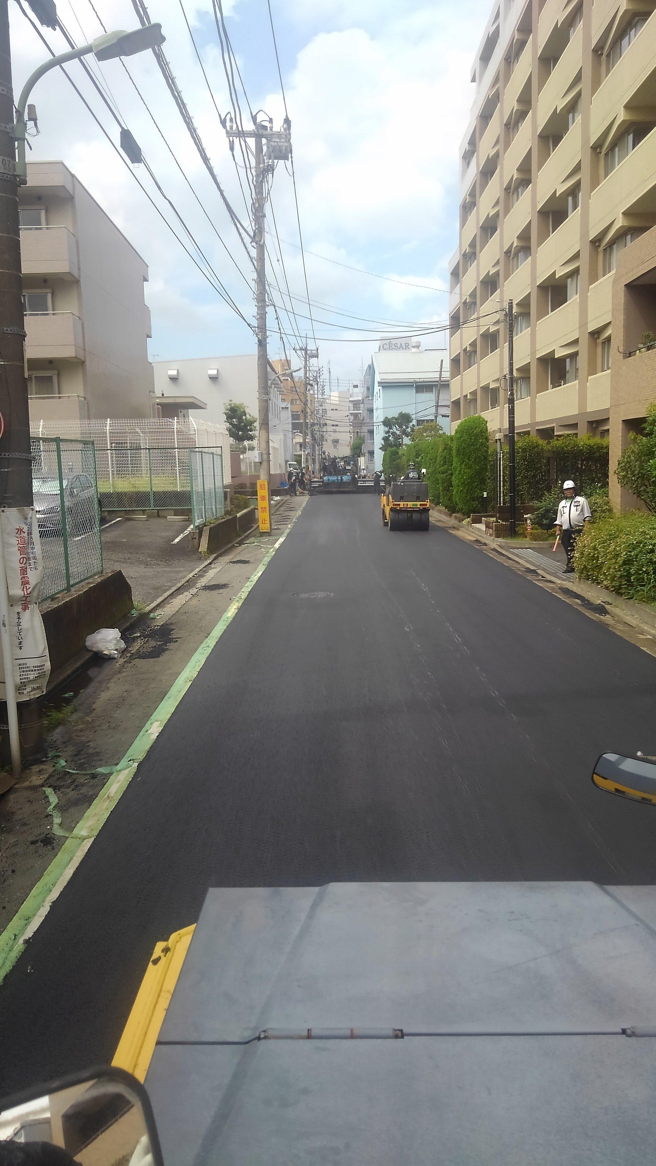 車道舗装(その2)